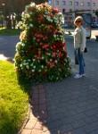 Лариса, 46 лет, Пермь
