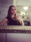 Алина, 20 лет, Одеса
