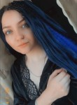Veronika, 24, Omsk