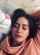 Alisa, 27, Russia, Mytishchi