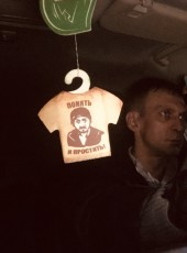 KuRt, 34, Russia, Serpukhov