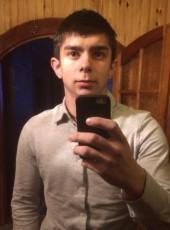 Даниил, 21, Россия, Оренбург