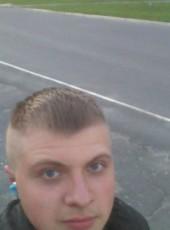 Vladislav, 21, Belarus, Svyetlahorsk