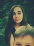 Marina, 20  , Znomenka
