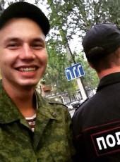 Andrey, 29, Russia, Kaliningrad