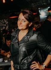 Дарья, 36, Россия, Москва