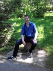 Valentin, 36, Ukraine, Vinnytsya