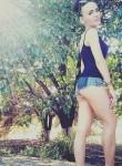 Фото девушки Настя из города Маріуполь возраст 20 года. Девушка Настя Маріупольфото