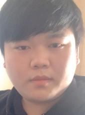 我是你唯一, 19, China, Yingchuan