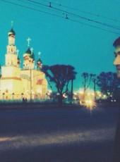 Дмитрий, 25, Россия, Абакан