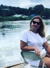 Irina, 39, Russia, Lyubertsy