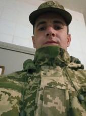 Vasiliy, 25, Ukraine, Kryvyi Rih