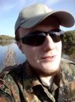 Макс, 32 года, Полтава