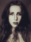 Varvara, 25, Mahilyow