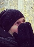 Знакомства Пермь: Арина, 26