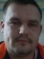 Андрей, 27, Ukraine, Lubny