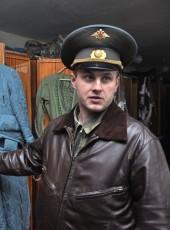 Anton, 42, Russia, Mozdok