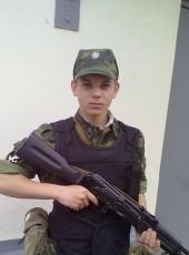 Sergey, 27, Russia, Voronezh
