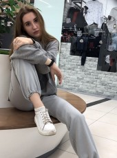 mariya, 18, Russia, Moscow