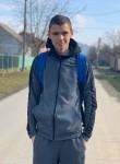 Maks, 18  , Perechyn