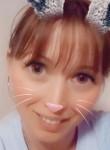 Светлана, 32 года, Мотыгино