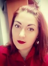 Марина, 24, Україна, Київ