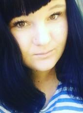 Alenushka, 24, Russia, Novosibirsk