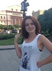 Yuliya , 29, Ukraine, Kryvyi Rih