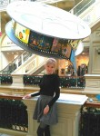 Yuliya, 34  , Lobnya