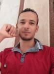 Muham, 29  , Al Jizah