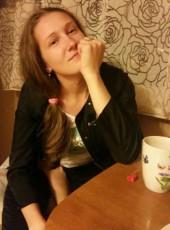 Di Dmitrievna, 23, Россия, Владивосток