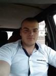 Сергей, 24 года, Хмільник
