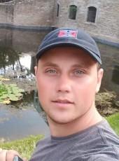 Enei, 27, Republic of Moldova, Ungheni