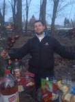 Mikhail, 21, Uzlovaya