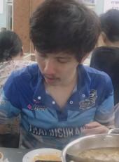 Thanakrit, 28, Thailand, Bangkok
