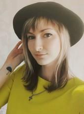 Helen, 28, Russia, Novosibirsk