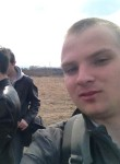 Viktor Peters, 22  , Nizhneudinsk