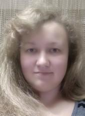 Ekaterina, 31, Ukraine, Kiev