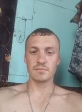 Andrey , 26, Russia, Poyarkovo