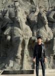窦松伟, 23, Puyang Chengguanzhen