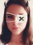 Victoria, 19, Cheboksary
