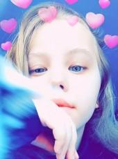 Галя, 19, Россия, Москва