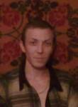 Алексеевич, 41, Kryvyi Rih