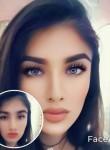 Rana, 25  , Turkmenabat
