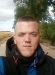 Denis, 27, Kiev