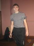 Andrey, 37, Ukhta