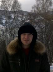 Andrey, 35, Russia, Kurgan