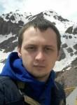 Aleksey , 25, Krasnodar