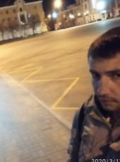 Andrey, 25, Ukraine, Kryvyi Rih