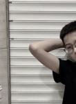 混的人, 18, Tongshan